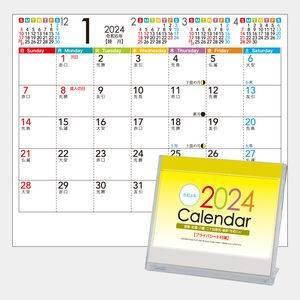 マルチ卓上カレンダー