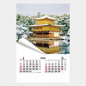 【フィルム】四季の庭園