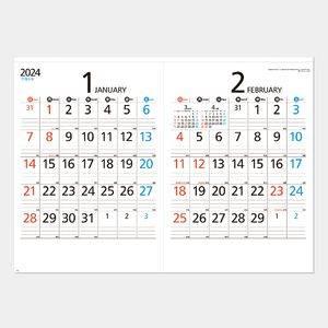 2ヶ月スケジュール・メモ(ヨコ型)