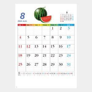 フルーツメモカレンダー