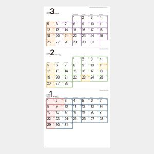 スクエア文字月表(3か月タイプ)