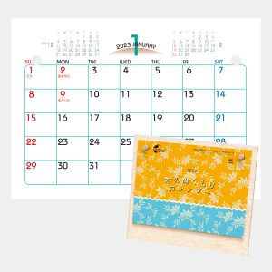 木のぬくもりカレンダー