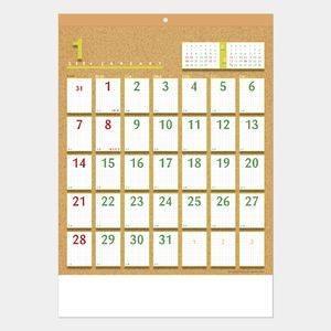 コルク・メモカレンダー