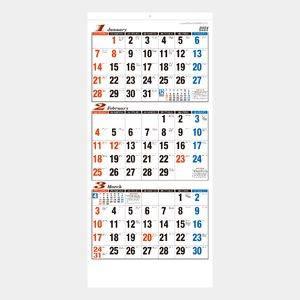 3ヶ月文字月表