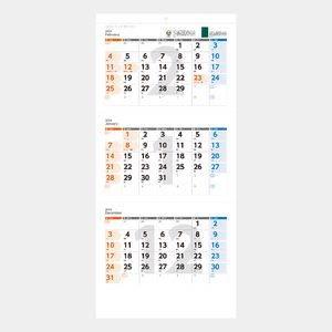 UD&ECO3ヵ月カレンダー