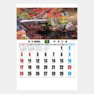 庭園十二景