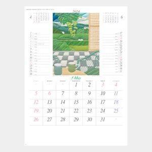 キルトアートカレンダー(米倉健史作品集)