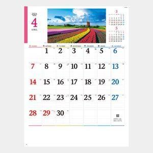 欧州紀行(ヨーロッパ・メモカレンダー