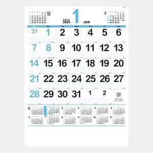 エコ・プラン 年間カレンダー付