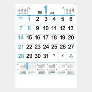 エコ・プラン A2 年間カレンダー付