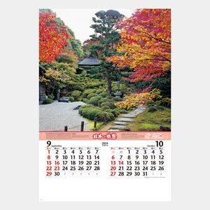 【フィルム】日本の旅想