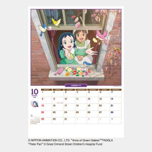 ニューファミリーカレンダー世界名作劇場