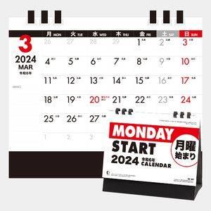 卓上 月曜始まりカレンダー