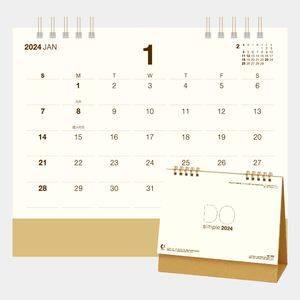 卓上カレンダー Doシンプル ブラウン