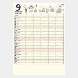 家庭のスケジュールカレンダー