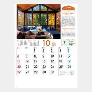 住まいの知恵カレンダー