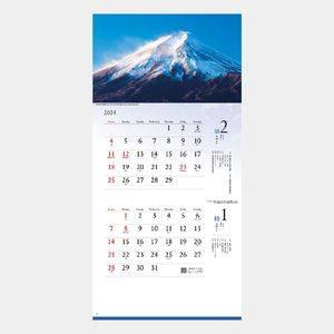 富士-麗峰の四季-