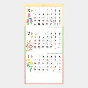 花ごころ~彩りそえる四季の花~(3ヵ月文字)