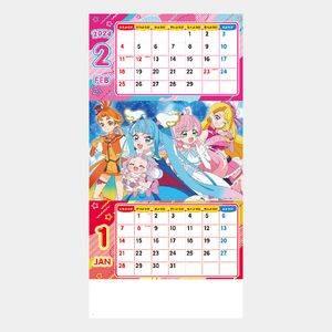 東映アニメカレンダー(2か月文字)