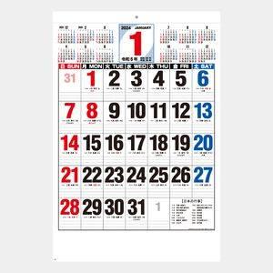 年表付ジャンボ文字