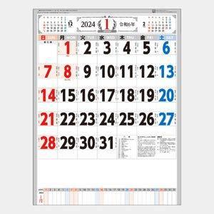 3色メモ付文字月表