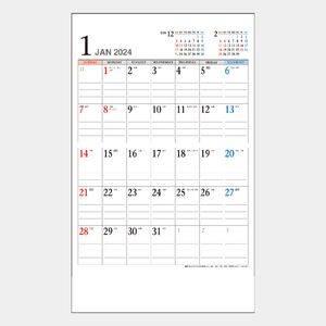 メール便カレンダー