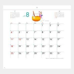 和柄づくしカレンダー