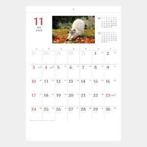 リビングカレンダー(ポケット付)