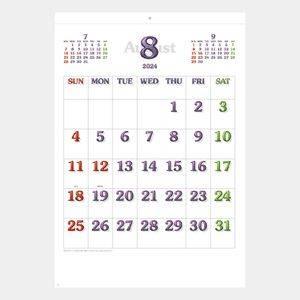 【フィルム】富士山