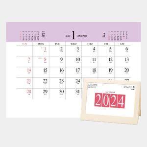 卓上 玉カレンダー
