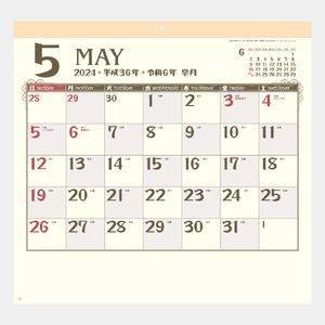 シンプル・モダンカレンダー