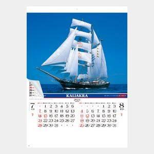 世界の帆船〔シャッターメモ〕