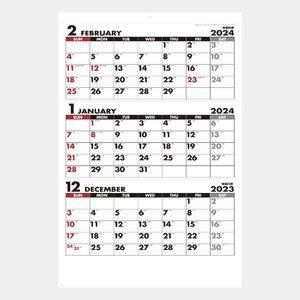 シンプルジャンボカレンダー(年表付・スリーマンス)