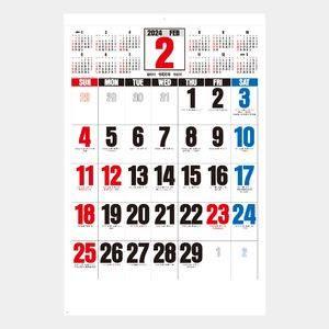 3色ジャンボ文字・年間予定表付