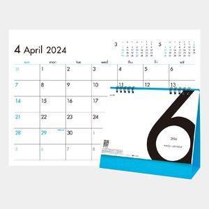 6Weeks Calendar(ブルー)