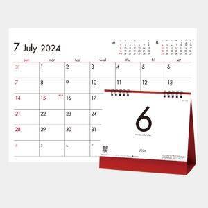 6Weeks Calendar(レッド)