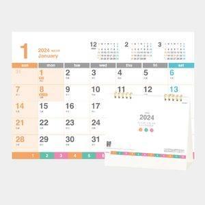 クリアカラーカレンダー