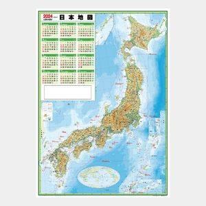 年表 日本全図