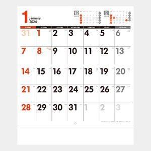 メール便 文字カレンダー