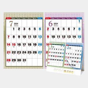 卓上(L)・2ヶ月文字(15ヶ月/地下鉄路線図付)