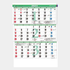 カラー3ヶ月メモ・ジャンボ(15ヶ月)