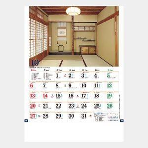 和風建築・数寄屋(月の満ち欠けと旧暦付)