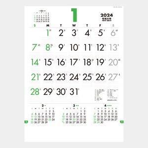 デザイン・カレンダーDX・メモ