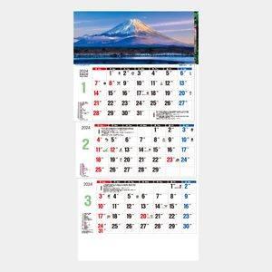 日本風景3ヶ月メモ上から順タイプ