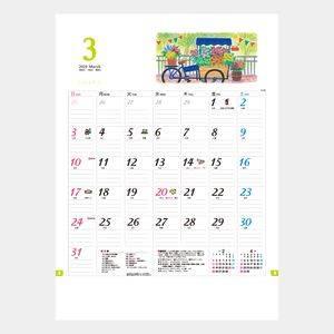 くらしのメモ・カレンダー