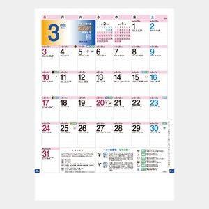 新暦・旧暦カレンダー