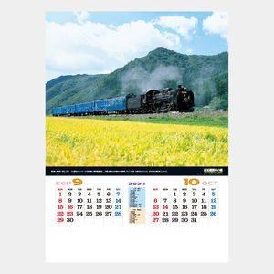 蒸気機関車の旅〔シャッターメモ〕
