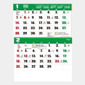 カラー2ヶ月メモ(15ヶ月)
