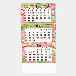 江戸千代紙3ヶ月文字 S(上から順)
