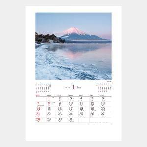 日本の春秋